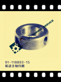 Transfer shaft collar