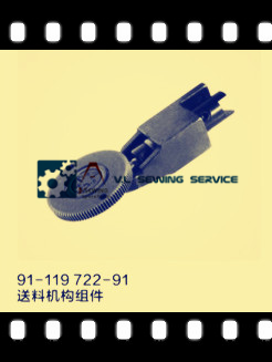 FEED DRIVE ASSY